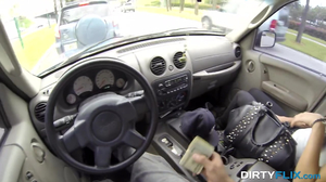 Tattooed girl scored money mating with unknown man